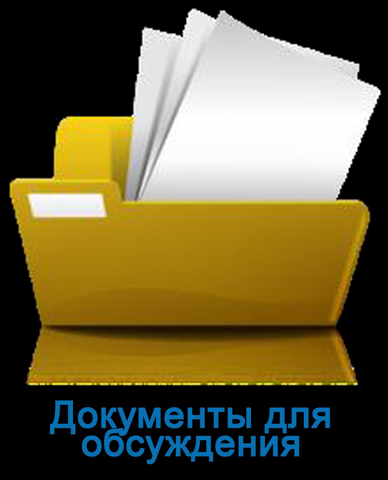 dokumentidlyaobsugdeniya